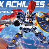 tai game lbx