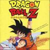 Dragon-ball-Z-Chou-Saiya-Densetsu