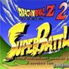 Game-dragon-ball-Z-2-Super-Battle